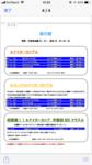 0AC7BECA-C44B-4450-A6A6-F3BD560D30EF.png