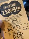 E46505CA-EEEA-4DF9-8B0D-CEDA86047D33.jpg