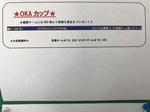 FE5BAF2B-B8BC-4C3B-A9A4-D34F54C7B479.jpg